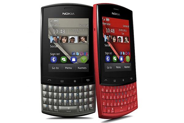 Nokia Asha 303, Si Qwerty Me!