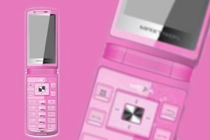Menggunakan Cherrybelle sebagai ikon, Maxtron meluncurkan henpon seri ...