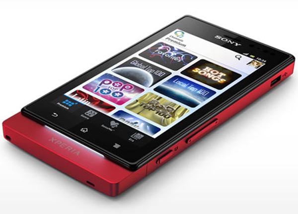 Sony Xperis sola, Teknologi floating touch yang inovatif