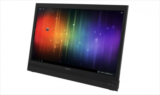 Frontier FT103 Kouziro, Tablet Android Layar Lebar