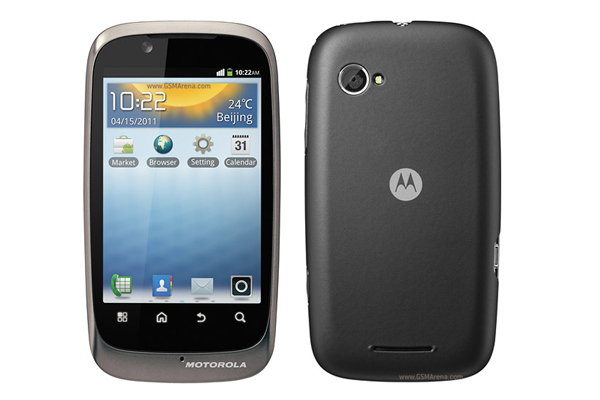 Photo of Motorola Fire XT530, Minimalis bertampang manis