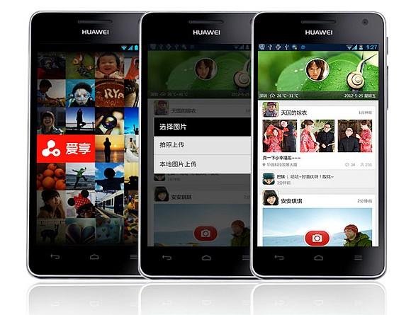 Huawei Honor 2_1