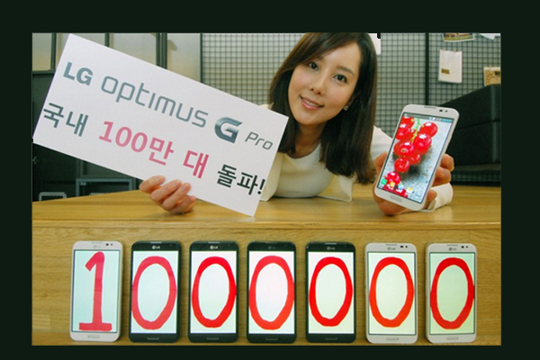 LG Optimus Pro Tembus Penjualan 1 Juta Unit