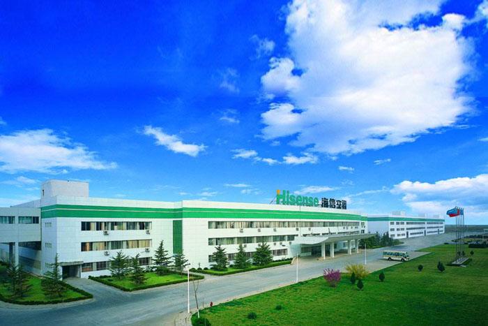 Pabrik Hisense 1