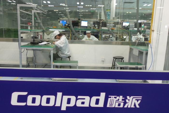 Berkunjung ke Pabrik Coolpad di kota Dongguan