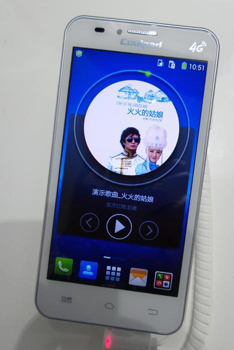 produk Coolpad 4G