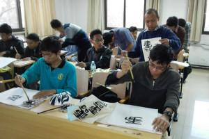 Huawei - Student Activity 4 ok