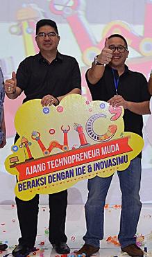 Indosat Iwic 2