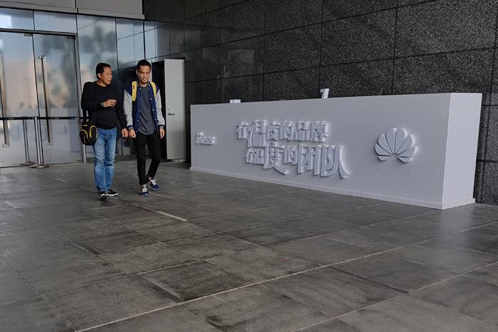 Huawei Cina 2
