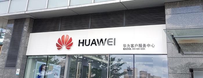 Photo of Huawei Gunakan Teknologi Terbaru Untuk Raih Kepuasan Pengguna