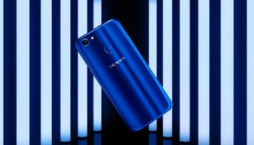 OPPO F5 Dashing Blue Limited Special Package Habis Terjual dalam Dua Menit, Sadisssss……
