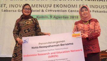 Indosat Ooredoo Berikan Fasilitas Telekomunikasi Hybrid Learning IdREN untuk dukung Era Pendidikan 4.0