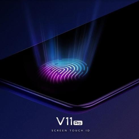 Vivo V11 1